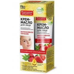 Krem-Olejek Róża+Truskawka...