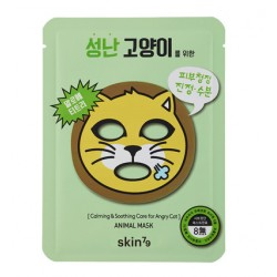 Skin79 Animal Mask Angry...