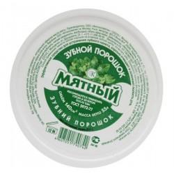 FITO Proszek do Mycia Zębów...