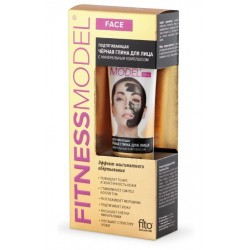Fitness Model Maska z...