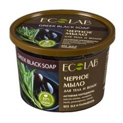 Ecolab Czarne Greckie Mydło...