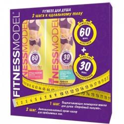 Zestaw Fitness Model -2...