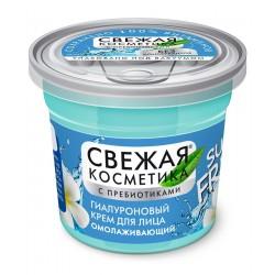 Fresh Hialuronowy Krem...